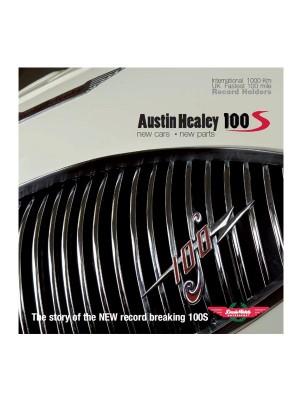 100S Brochure